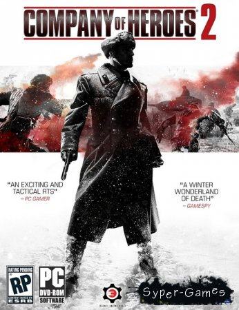 Company of Heroes 2 [v 4.0.0.1954 + DLC's] (2014/RUS/ENG/RePack by xatab)