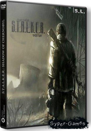 S.T.A.L.K.E.R. Shadow Of Chernobyl - OGSE 0.6.9.3 [v1.01] (2015/RUS/RePack by SeregA-Lus)