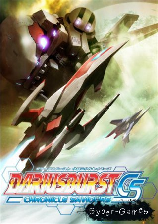 DARIUSBURST Chronicle Saviours (2015/RUS/ENG/MULTI8)