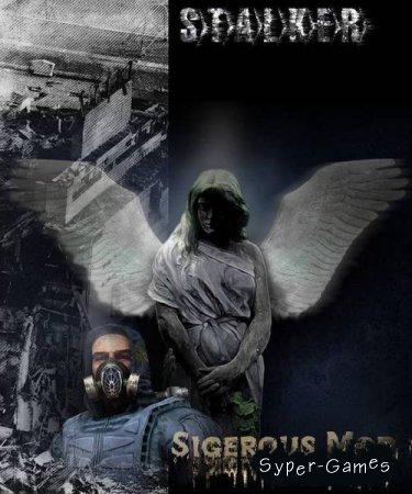 S.T.A.L.K.E.R.: Call of Pripyat - Sigerous Mod v.2.2 (2012/RUS/RePack by Siriys2012)