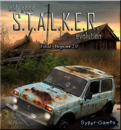 S.T.A.L.K.E.R.: Shadow Of Chernobyl - OGSE 0.6.9.3 (2016/RUS/RePack by SeregA-Lus)