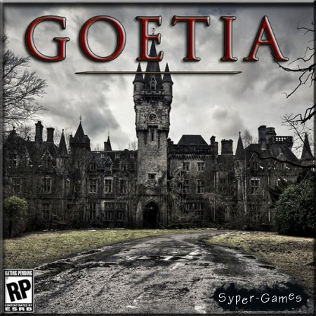Goetia (2016/ENG/FRA/License)