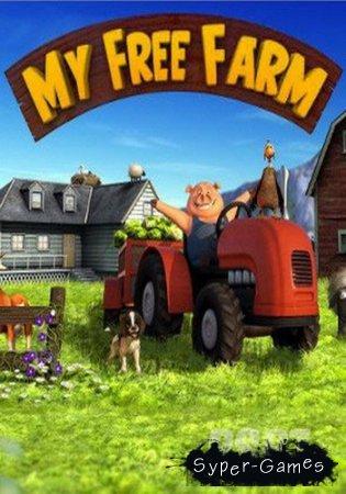 My Free Farm (2016/Rus/Rus/L)