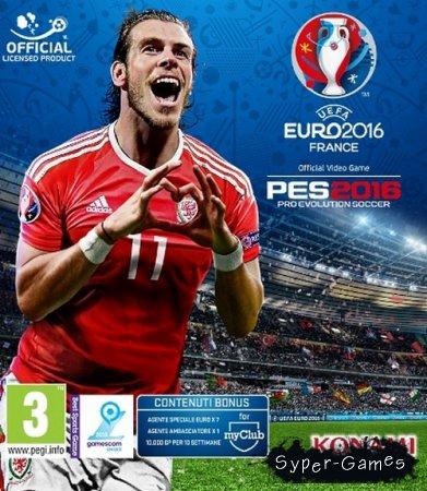 PES 2016 + Euro 2016 France (2015/RUS/Multi/PC)