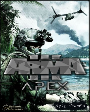 Arma 3 - Apex Edition (2016/RUS/ENG/License)
