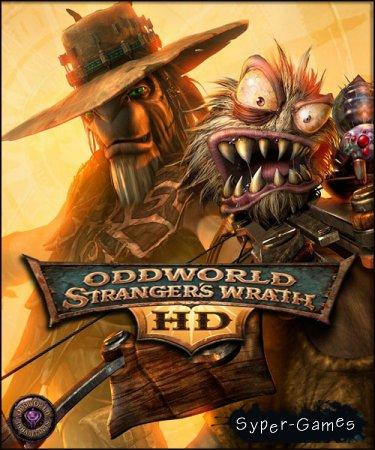 Oddworld: Stranger's Wrath HD (2012/RUS/ENG/License)
