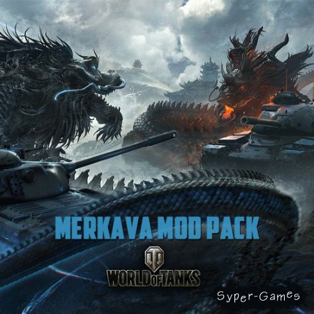 World of Tanks: Merkava ModPack (2016/RUS/MOD)