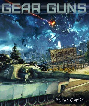Gearguns - Tank offensive (2016/ENG/License)