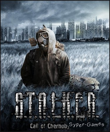 S.T.A.L.K.E.R.: Call of Pripyat - Call of Chernobyl (2016/RUS/RePack by SeregA-Lus)