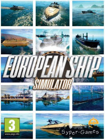 European Ship Simulator - Remastered (2016/ENG/License)