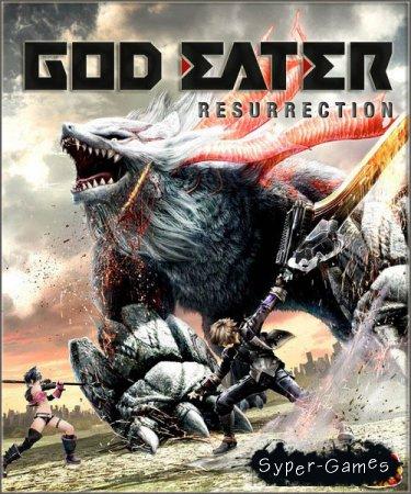 God Eater: Resurrection (2016/RUS/ENG/License)