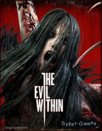 The Evil Within. Complete Edition (2014/RUS/ENG/RePack by Decepticon)