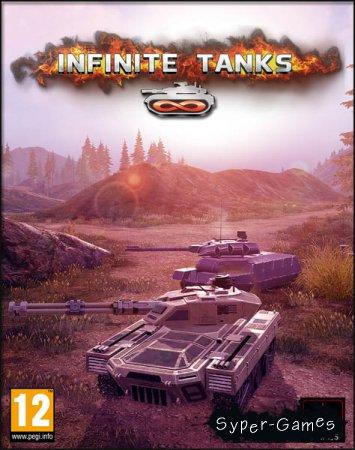Infinite Tanks (2017/RUS/ENG/Multi/License)