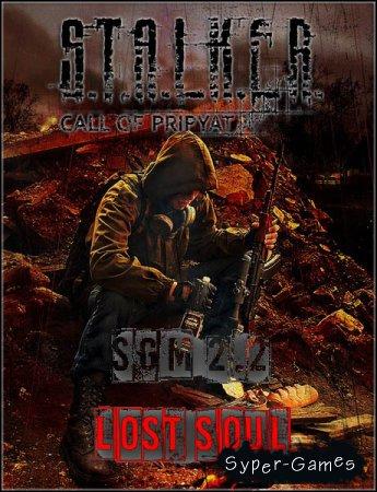 S.T.A.L.K.E.R.: Call of Pripyat - SGM 2.2 Lost Soul (2015-2017/RUS/RePack by SeregA-Lus)