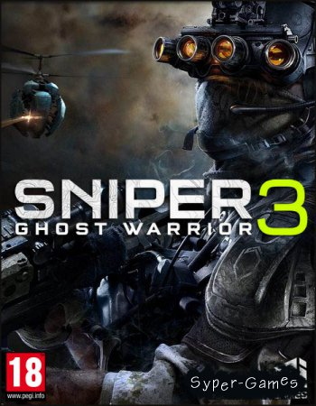 Sniper Ghost Warrior 3: Season Pass Edition (2017/RUS/ENG/RePack by xatab)