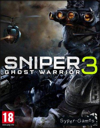 Sniper Ghost Warrior 3: Season Pass Edition (2017/RUS/ENG/RePack by xatab)