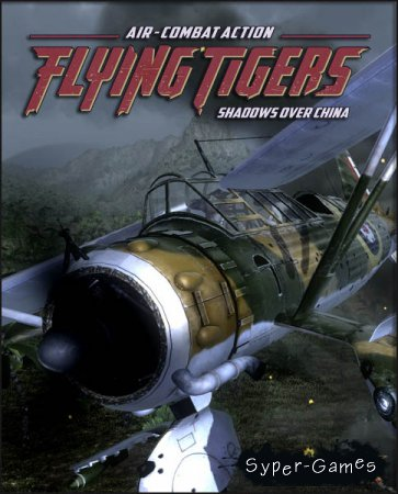 Flying Tigers: Shadows Over China - Deluxe Edition (2017/RUS/ENG/Repack by xatab)