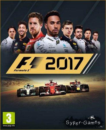 F1 2017 (2017/RUS/ENG/RePack by xatab)
