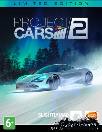 Project CARS 2: Deluxe Edition (2017/RUS/ENG/RePack by qoob)