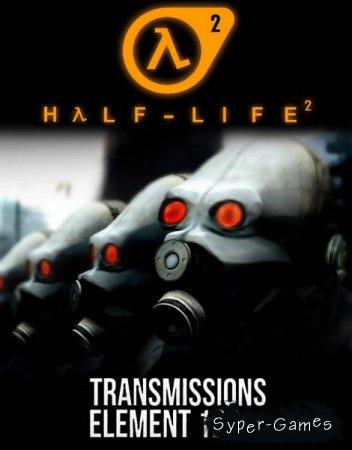 Half-Life 2: Transmissions Element 120 (2017/RUS/ENG/Mod/RePack)