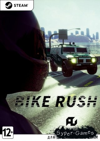 Bike Rush (2018/RUS/ENG/MULTi8)