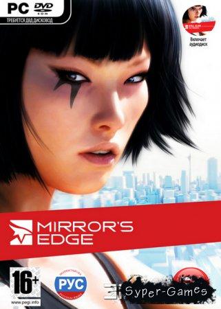 Mirror's Edge *v.1.1* (2009/RUS/ENG/RePack)