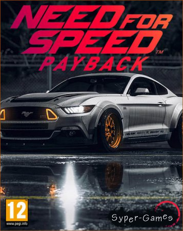 Need for Speed: Payback (2017/RUS/ENG/MULTi/RePack by VickNet)