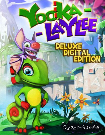 Yooka-Laylee: Digital Deluxe Edition (2017/RUS/ENG/MULTi/RePack by qoob)