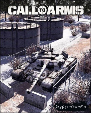 Call to Arms (2018/RUS/ENG/Multi/RePack by qoob)