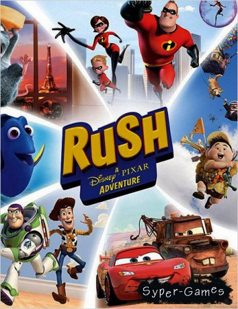 Rush: A Disney Pixar Adventure (2017/RUS/ENG/Multi/RePack by FitGirl)