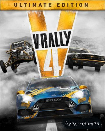 V-Rally 4: Ultimate Edition (2018/RUS/ENG/Multi/RePack by qoob)
