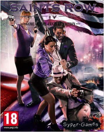 Saints Row 4: Game of the Century Edition (2014/RUS/ENG/Multi/RePack by xatab)