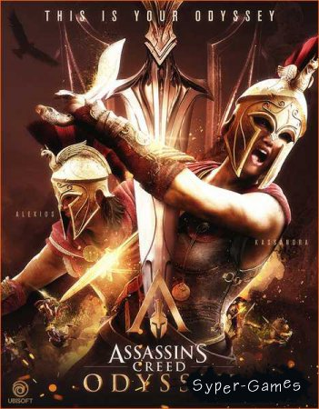 Assassin's Creed: Odyssey - Ultimate Edition (2018/RUS/ENG/MULTI)