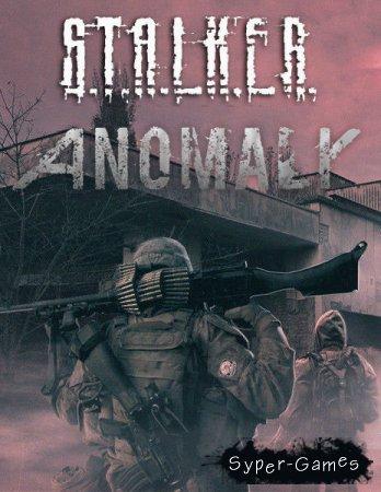 S.T.A.L.K.E.R.: Anomaly (2018/RUS/RePack by SeregA-Lus)