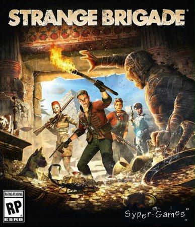 Strange Brigade (2018/RUS/ENG/Repack by xatab)