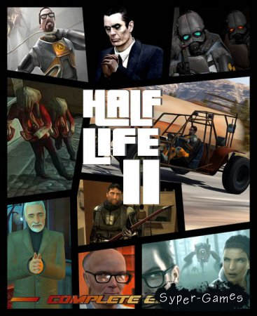 Half-Life 2 - Complete Edition (2007/RUS/ENG/RePack by xatab)