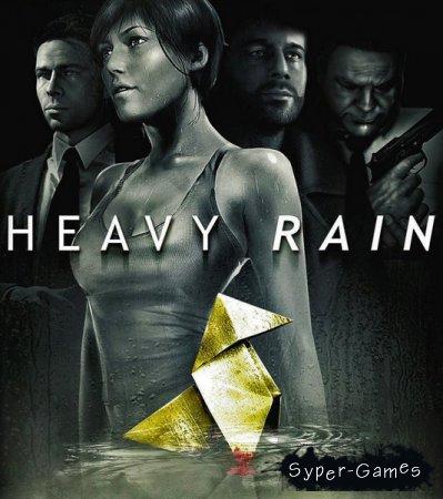 Heavy Rain (2019/RUS/ENG/MULTi/RePack by xatab)