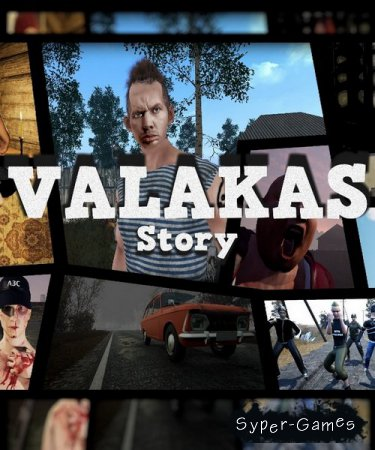Valakas Story (2019/RUS/ENG/RePack by Other s)