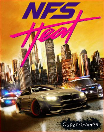 Need for Speed: Heat - Deluxe Edition (2019/RUS/RePack by xatab)